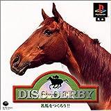 DISC DERBY 名馬を作ろう!! 復刻版