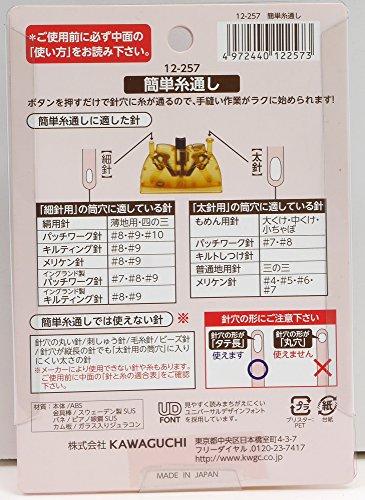 KAWAGUCHI『簡単糸通しエスコートⅡ(12-257)』