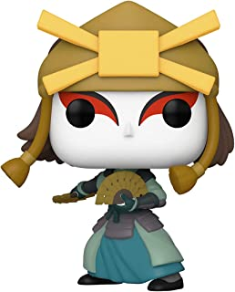 Funko Pop! Animation: Avatar - Suki