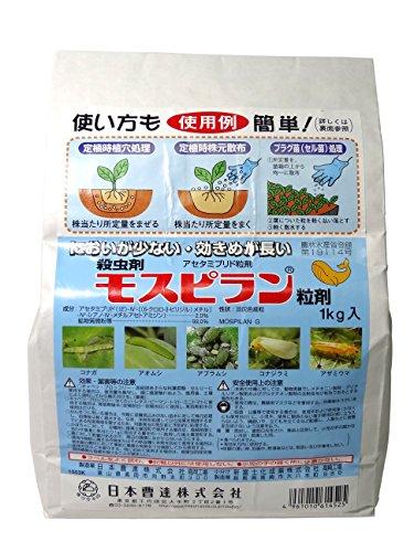 日本曹達 殺虫剤 モスピラン粒剤 1kg