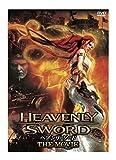 Heavenly Sword~ヘブンリーソード~The Movie[DVD]
