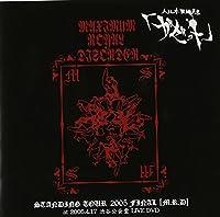 STANDING TOUR 2005 FINAL [M.R.D]at 2005.4.17渋谷公会堂 [DVD]