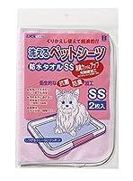 洗えるペットシーツ 防水タオル SSサイズ ピンク 【おまとめ20個】