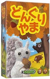 どんぐりやま/テンデイズゲームズ/居椿 善久