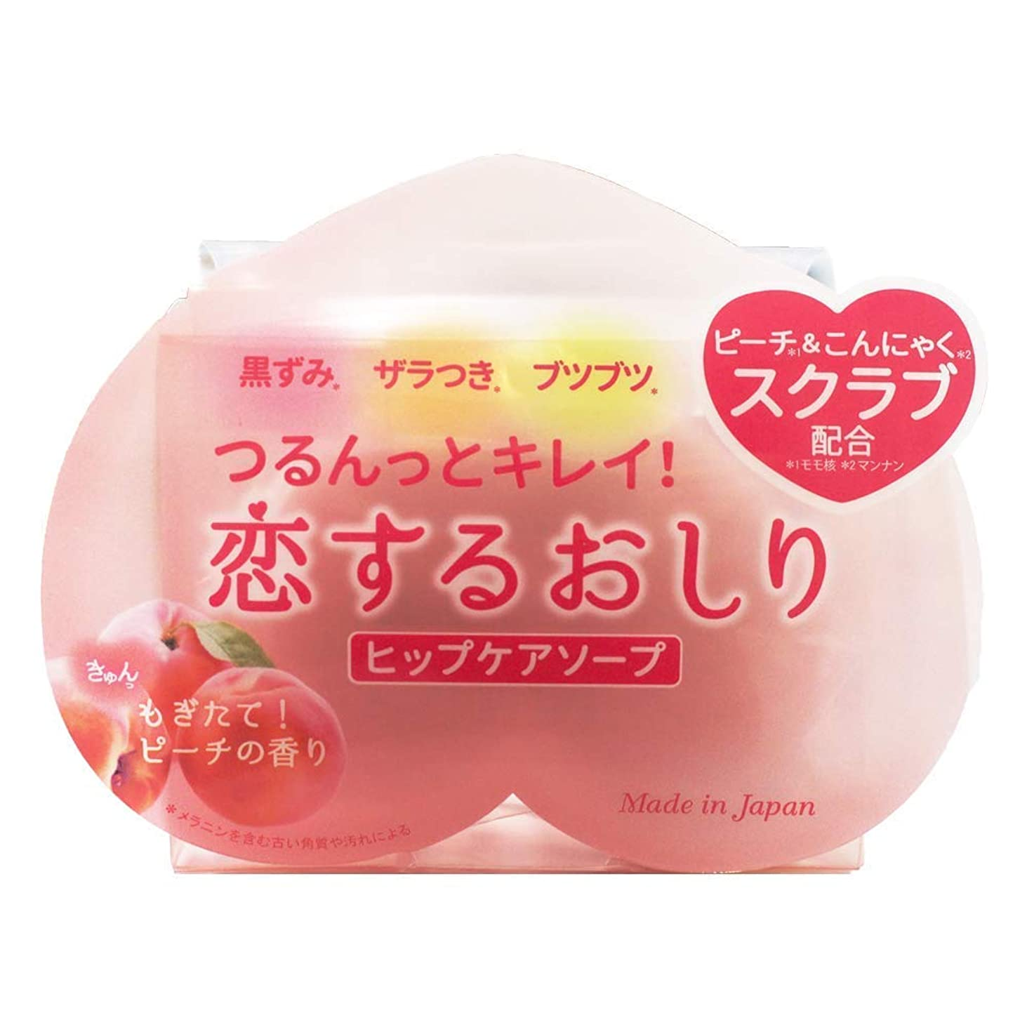 バンド水平フレット【まとめ買い】ペリカン石鹸 恋するおしり ヒップケアソープ 80g×2個