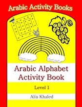 Best arabic alphabet activities for kids Reviews