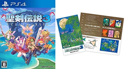 聖剣伝説3 トライアルズ オブ マナ 【Amazon.co.jp限定】オリジナル版『聖剣伝説3』復刻解説書 付 - PS4