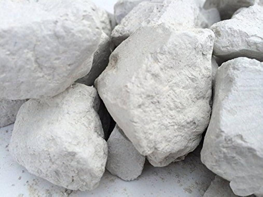 Gray Edible Clay Chunks Natural for Eating, 8 oz (220 g)