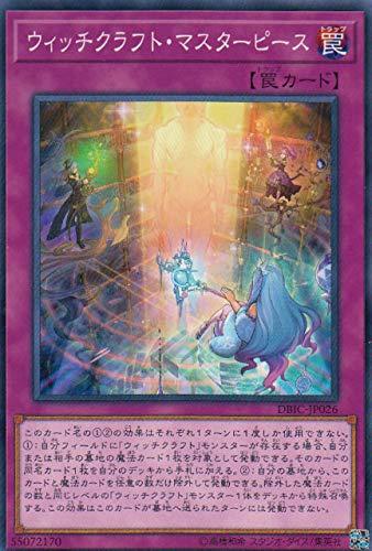 遊戯王 DBIC-JP026 ウィッチクラフト・マスターピース (日本語版 ノーマル) インフィニティ・チェイサーズ