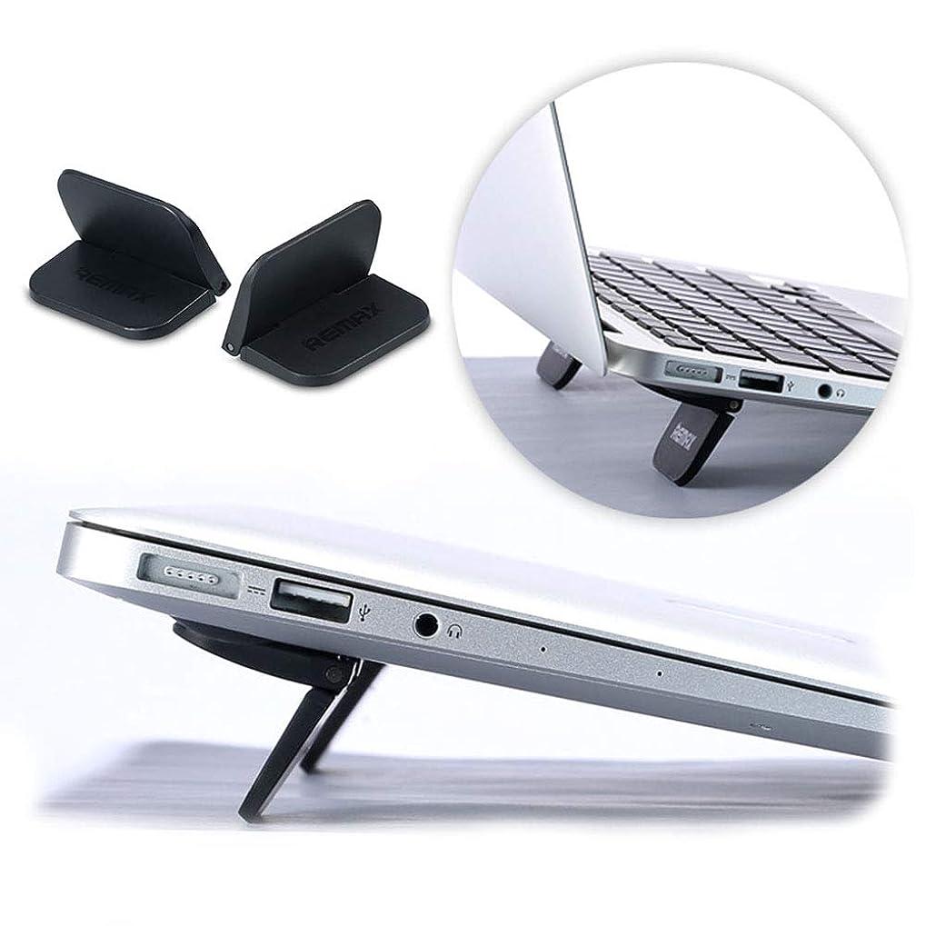 不可能な聖書広告NITIUMI ノートパソコンスタンド PCスタンド 折りたたみ式 冷却スタンド 繰り返し使用 軽量 快適 薄型 傾斜 角度 放熱 冷却 タブレット用スタンド 15インチまで対応 2枚入り (ブラック)
