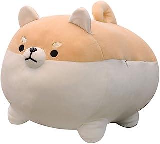Shiba Inu Plush Pillow Cute Corgi Stuffed Animal Dog Plush Toy Hug Pillow Gifts for Girl Boy (Brown, 17.7in)