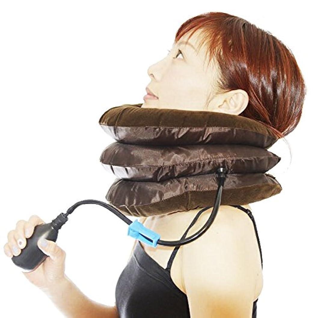講師機械的に電気的ネックサポーター ネックストレッチャー 首枕 首伸ばし