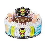 ★【さらにクーポンで1,000円OFF】キャラデコお祝いケーキ 仮面ライダーゼロワンが特価!