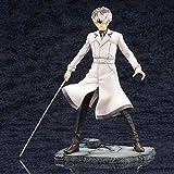 XSSC Tokyo Ghoul White Sasaki Yesse Arma de Mano,Anime Modelo Estatua Adornos Animados Colección de Arte de Personajes Figura de acción de Juguete -Lovers Favorito 22cm