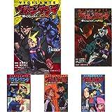 ヴィジランテ-僕のヒーローアカデミアILLEGALS- 1-9巻 新品セット