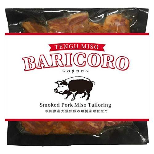 特上 天狗味噌漬 燻製 BARICORO(バリコロ) (1袋)