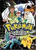 Pokemon Master Quest 1: DVD Collector's Box Set