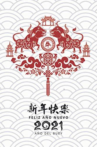FELIZ AO NUEVO CHINO: CUADERNO LINEADO   DIARIO, CUADERNO DE NOTAS, APUNTES O AGENDA   REGALO CREATIVO Y ORIGINAL   Ref. 10015