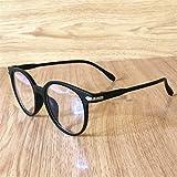 SEESEE.U - Gafas de protección contra la fatiga ocular (protección contra la radiación de la computa...