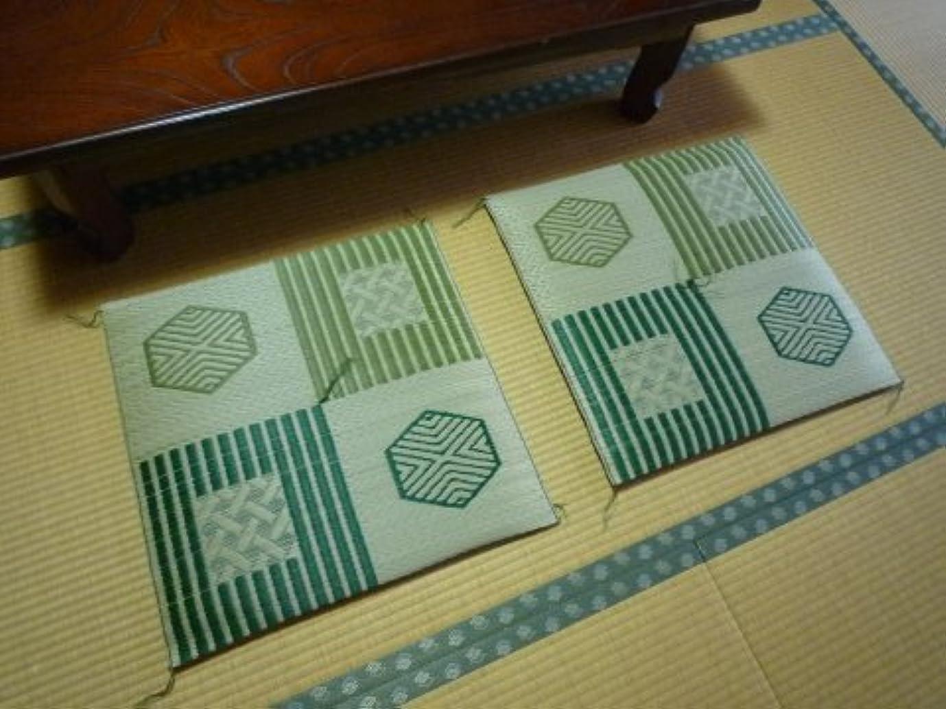 むしゃむしゃ脚本止まるい草座布団5枚組 純国産日本製 55cm×55cm 阿知絣(あちかすり)