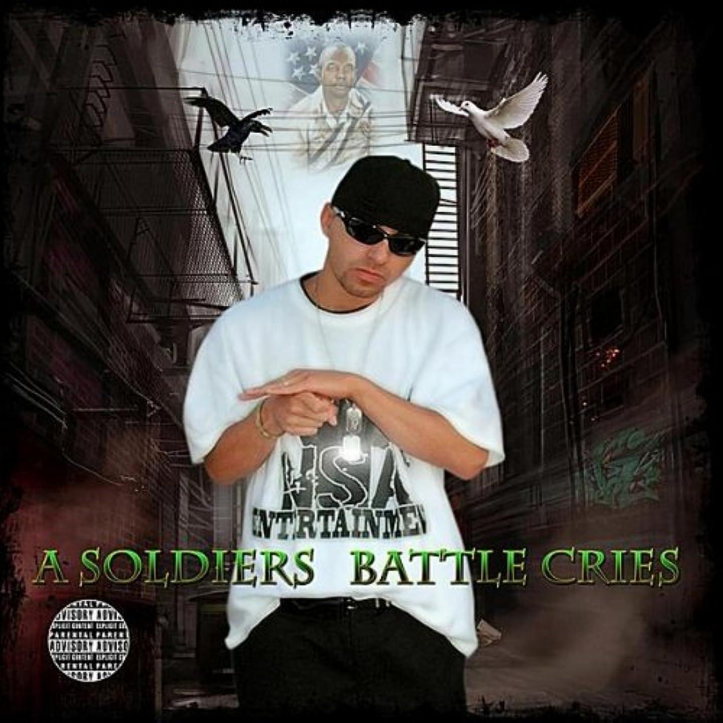Veterans (Remix) (feat. Dough Boy, Sk, Mr. Universe) [Explicit]
