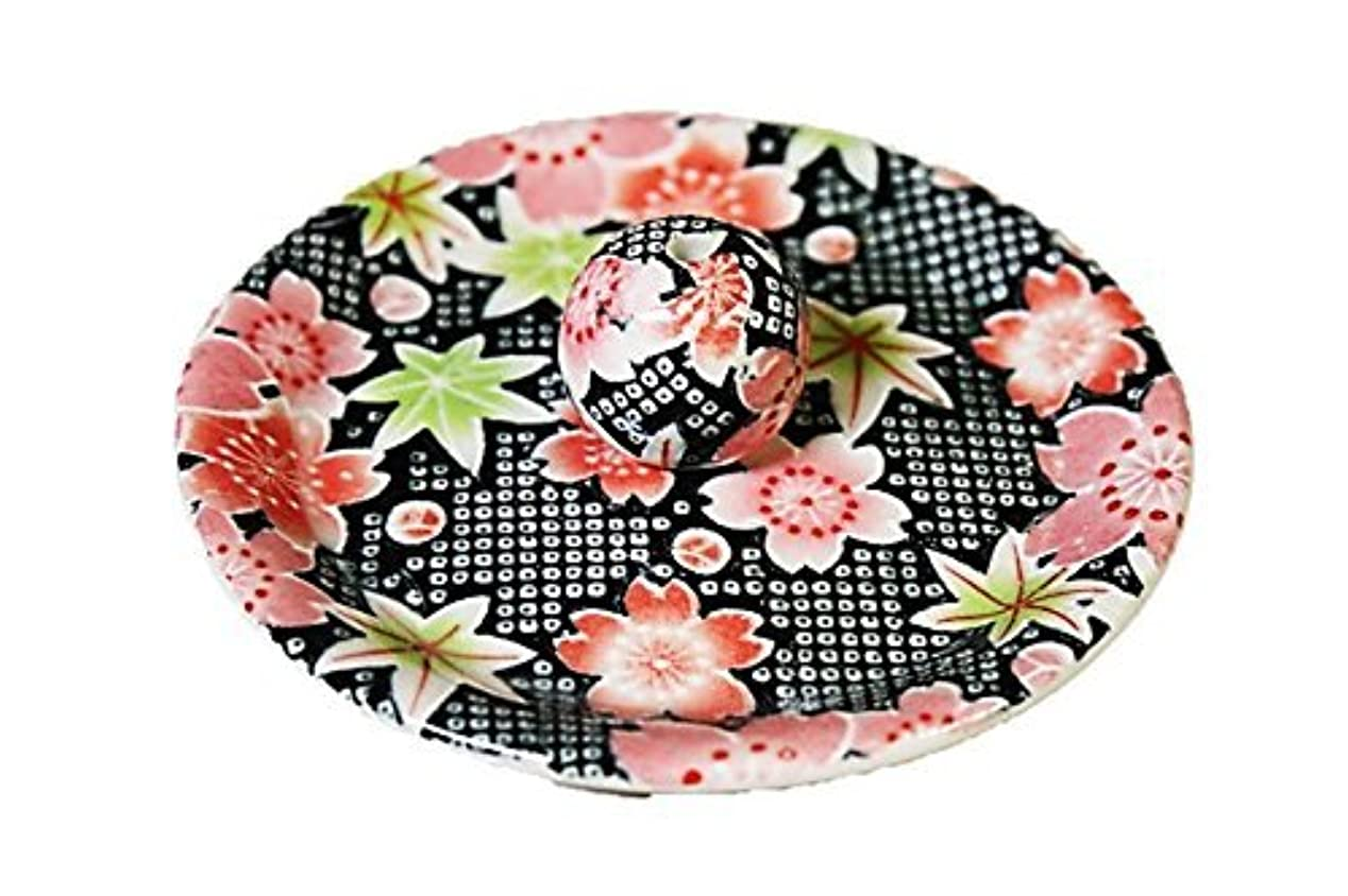 ペフ貨物機械的に9-41 かのこ友禅 お香立て 9cm香皿 お香たて 陶器 日本製 製造 直売品