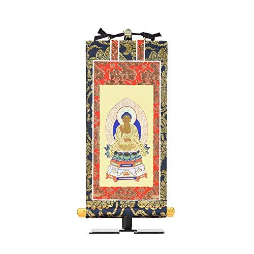 【お仏壇のはせがわ】 掛け軸 仏壇用品 天台宗 阿弥陀如来 掛軸 天台 上新金 本尊20代