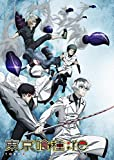 [Amazon. Co. JP Limited] Tokyo Ghoul: RE Vol. Sale 1' event priority Application Certificate Included '(Big Jacket with) [DVD]