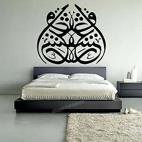 TTPixie Calcomanías de pared de caligrafía islámica persa con letras de caligrafía para el hogar, dormitorio, sala de estar, vinilo mural 42 x 37 cm