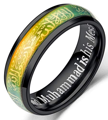 Via Mazzini Steel Islam Muslim Scripture Allah Black Colour Changing Mood Ring For Men And Boys (Ring0675)