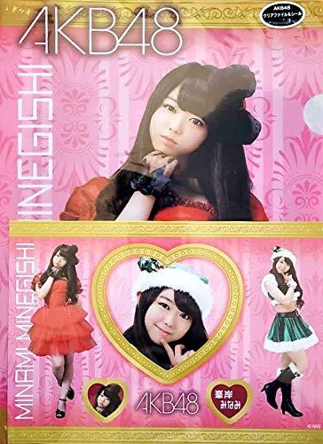 AKB48 峯岸みなみ クリアファイル&シール セット