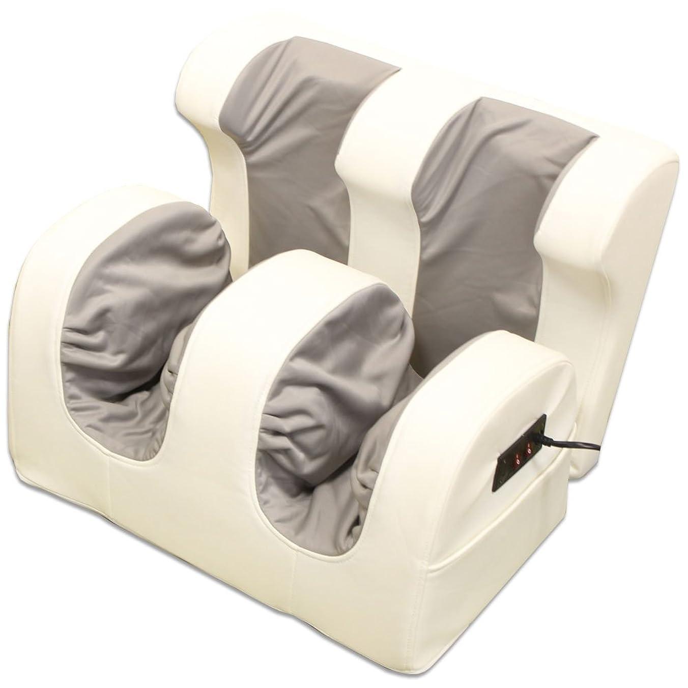 ペナルティ拡声器緊張足マッサージ器 ホワイト×グレー ヒーター付き 白 足裏 ふくらはぎ 引き締め 揉み上げ 家庭用 マッサージ機