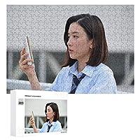 ジグソーパズル永野芽郁、木質、成層なし、自家製デコレーション、すべての年齢層に適しています(300 PCS)