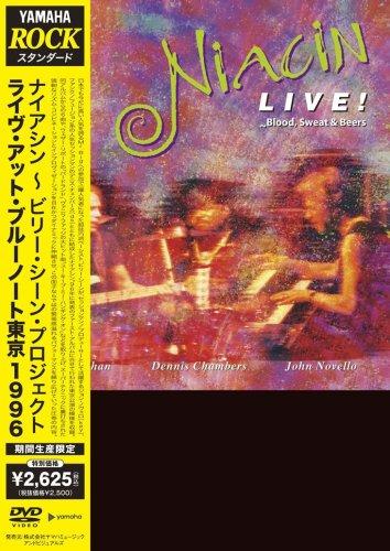 ビリー・シーン プロジェクト/ライヴ・アット・ブルーノート東京 1996 [DVD]