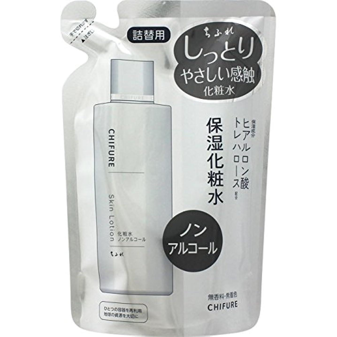 典型的な足深いちふれ化粧品 化粧水Nノンアルコールタイプ詰替用 150ml 150ML