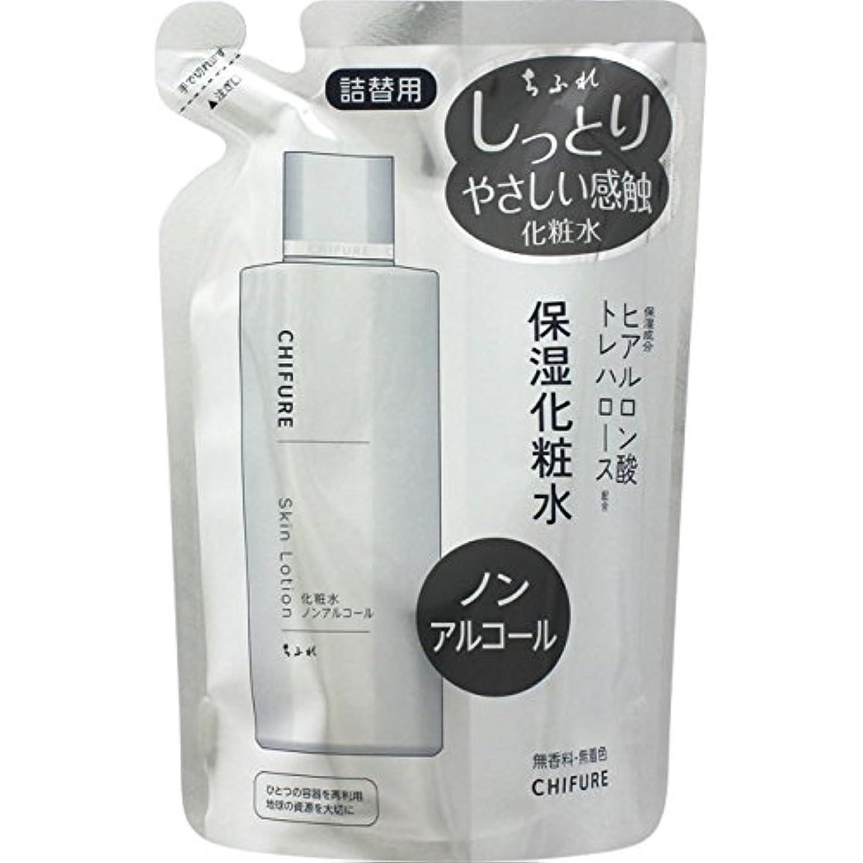 振り返る規模はちみつちふれ化粧品 化粧水Nノンアルコールタイプ詰替用 150ml 150ML