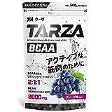 TARZA(ターザ) BCAA 8000mg アミノ酸 クエン酸 パウダー グレープ風味 国産 500g