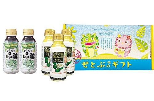 オキハムギフト シークヮーサー 沖縄ぽん酢セット 沖縄県産のシークワーサーをまるごと搾った100%果汁ドリンク 本醸造醤油をベースにさっぱり仕上げたポン酢 贈り物に