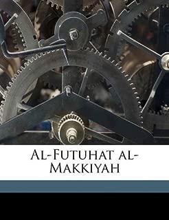 Al-Futuhat al-Makkiyah Volume 03 (Arabic Edition)