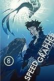 SPEED GRAPHER ディレクターズカット版 Vol.8[DVD]