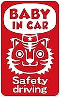 imoninn BABY in car ステッカー 【マグネットタイプ】 No.57 トラさん (赤色)
