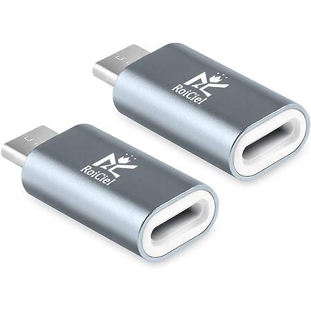 【2個セット】RoiCiel ロイシエル IPHONEからType-Cへアルミニウム合金製変換アダプタ/変換コネクタ 裏表関係なく挿せる 高速転送可能RC6-2B81A-81