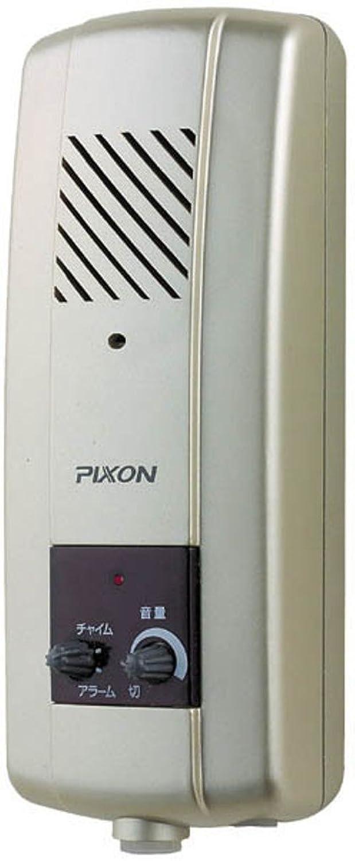 ムサシ PIXON 防雨型チャイム&アラーム(乾電池式) P-20