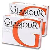B-ビューティーサプリ グラマー60粒×12箱セット(GLAMOUR)