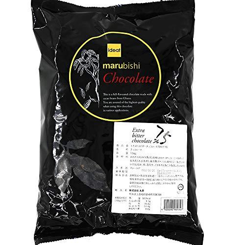 【業務用 製菓用】Beryl's(ベリーズ)EXビターチョコレート カカオ75% 1.5kg 高カカオ チョコレート
