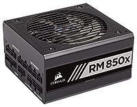Corsair RM850x -2018-850W PC電源ユニット [80PLUS GOLD] PS795 CP-9020180-JP