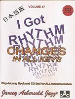 I got rhythm volume 47 日本語完訳版