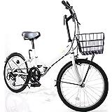 20インチ 折りたたみ自転車 AJ-08-T シマノ6段ギア カゴ・ワイヤー錠・ライト付(ホワイト)