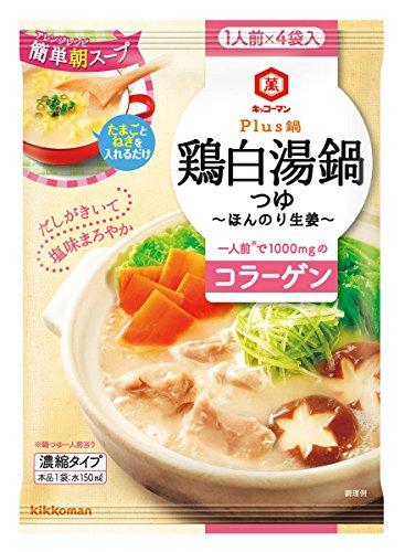 キッコーマン食品 Plus鍋 鶏白湯鍋つゆ ほんのり生姜 152g×5個