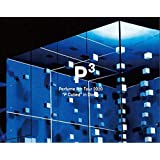 """【先着特典】Perfume 8th Tour 2020""""P Cubed""""in Dome (初回限定盤) (特典内容未定)【Blu-ray】"""